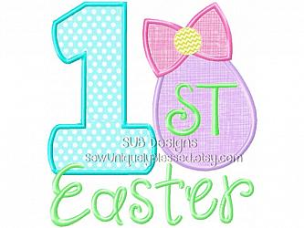 1st Easter girl design-1st Easter Egg Bow Applique Machine embroidery design 4x4 5x7 6x10 8x8 pattern hoop monogram small big embroider eggs hair hairbow first basket rabbit bunny baby babys monogram embroider my boy girl carrot chick